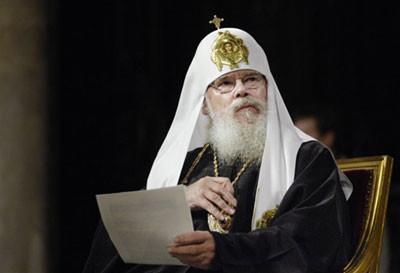 Le patriarche Alexis II de Moscou